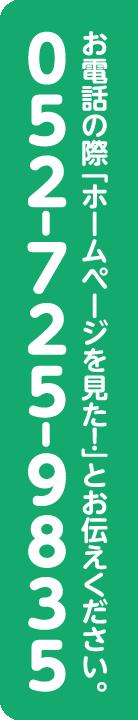 052-725-9835